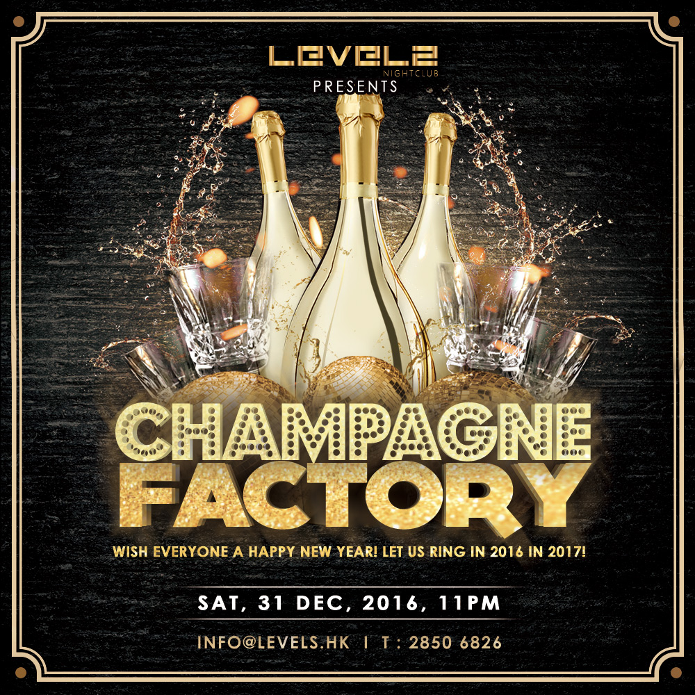 161201_levels_champagnefactory_igimage